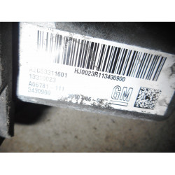 HANDBRAKE LEVER Opel Insignia 2010 2.0DTH 13310023